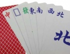 包邮塑料麻将牌旅游旅行便携无声迷你磨砂纸麻将扑克送