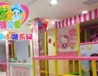 投资佳贝爱儿童乐园非常适合,小本创业以及二次创业