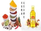 郑州菜鲜鲜为各大省市提供安心放心的调料品
