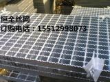 防滑钢格栅板规格 防滑钢格栅板生产厂家 防滑钢格栅板报价