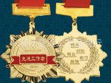 专业定制金属工艺品|金属奖章|纯银勋章|铜镀金胸章|徽章