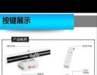 小霸王G80高清3D体感游戏机