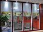 惠州玻璃隔断铝型材厂家,专业定制双玻百叶隔断