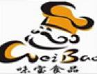 味宝台湾火爆快餐加盟