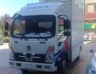 完胜轩德E9!吉利远程E200电动箱式货车续航280KM!