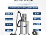 南通防爆專用工業吸塵器 干濕兩用吸塵器