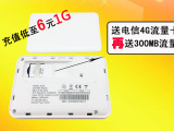 电信4G流量卡3G无线路由器便携式随身充