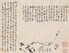 高翔书画收藏品多少钱