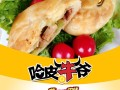 2017最新小吃加盟排行榜,5平米馅饼店月赚10万!