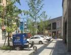 金科大社区一楼临街商铺 一中对面+集中商业+培训校