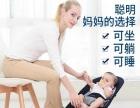 婴儿宝宝摇椅摇篮,助排便