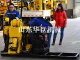 华夏巨匠厂家直售高速高效130M液压水井钻机HZ-130Y