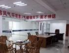 出租邗江江阳中路财富广场写字楼