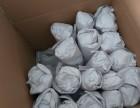 武汉国际搬家 移民海运 出国行李托运