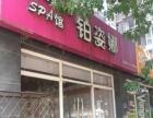 西城区住宅商铺 招商美发店 养生馆 精品水果 服装