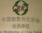 哈尔滨物资回收,塑料回收,哈尔滨设备回收,电梯回收