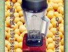 北京流动摊位现磨豆浆机 无渣五谷现磨豆浆做法