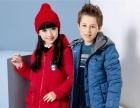 可趣可奇秋冬款品牌折扣童装批发,小神童服饰