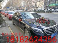 渭南白水婚庆公司车队价格 婚庆用车价格表 婚车车队电话