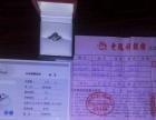 芜湖市老凤祥专卖的白金钻戒