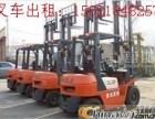 上海嘉定区安亭镇方泰镇 3-15吨升高叉车出租