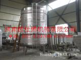 JZG系列结晶罐、反应罐、搅拌罐 氨水储罐 大型储罐