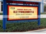 宿迁灯箱式电子阅报栏生产厂家 江苏荣大