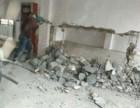 专业房屋清理 渣土清运垃圾 垃圾清运 拆除敲墙等