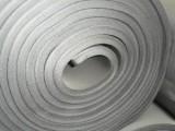 华美橡塑保温板,橡塑材料保温,经久耐用,质量硬