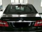 奔驰E级2012款 E300L 时尚豪华型