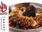 广东烤鱼加盟活鱼现烤特色餐饮项目