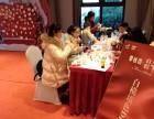 会议桌椅 灯光设备 活动帐篷 签到设备 鲜花等物品租赁服务