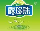 金华 市区 露珍珠 品牌桶装水快速 配送 品质保证!