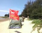 南宁帐篷出租户外用品出租包括露营灯,网床,背包等