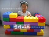 欢乐大积木 塑料益智积木玩具 桌面玩具 幼儿园大型