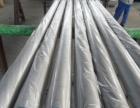 双相不锈钢A2205双相不锈钢管生产加工