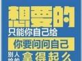 徐州网络营销推广,小程序开发推广,网站建设