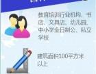 北京清大世纪教育集团清大新媒体加盟 教育机构