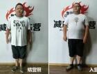 2019福建福州产后恢复,产后快速减肥,减脂瘦身训练营