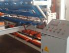 内蒙古焊网机-内蒙古排焊机-焊网机价格