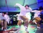 企业年会舞蹈编排 成人零基础