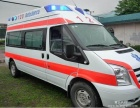 合肥长途救护车出租 合肥长途120救护车出租跨省转送