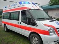 潍坊救护车跨省长途救护车出租潍坊正规私人120救护车出租转院