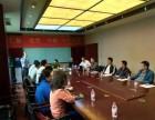 拿硕士学位的在职研究生,亚洲城市大学MBA招生啦