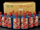 回收路易十三瓶子 猴年茅台酒回收价格