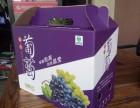 郑州包装盒生产,专业定做礼品盒,粉条箱子批发