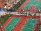 火炬区篮球场地坪漆施工 水泥地篮球场地胶承包公司
