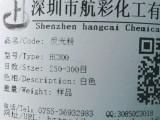 龙岗航彩白色 反光粉HC300 300UM