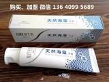 苏州绿叶牙膏多少钱一条,绿叶爱生活天然海藻牙膏