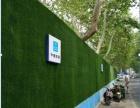 陕西西安人造草坪围挡草坪塑胶跑道硅pu施工